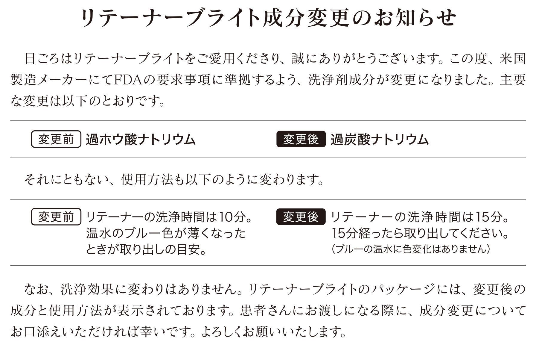 news_20180411.jpg